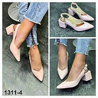 Босоножки женские кожаные пудровые закрытый острый носочек с открытой пяткой на квадратном каблуке