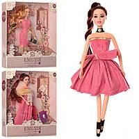 Лялька Емілія шарнірна 29см, аксес. M4365UA
