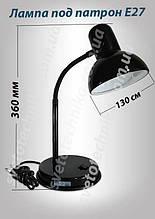 Настольная лампа с цоколем E27 черная советского типа