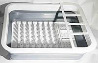 Сушилка для посуды складная  (силиконовая), фото 1