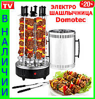 Шашлычница электрическая Domotec на 6 шампуров