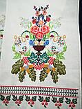 Рушник свадебный Изобилие, ручная вышивка, фото 3
