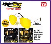 Водительские очки, поляризационные ночного видения Night View NV Glasses, Качество