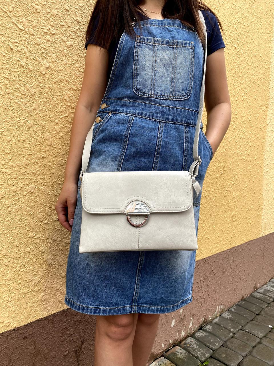 Модная женская бежевая сумочка