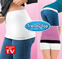 Невидимый корректирующий пояс Trendy top (Тренди Тор) 2 пояса в комплекте.., Качество
