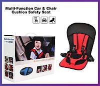 Автомобильное детское кресло Multi Function Car Cushion, Качество