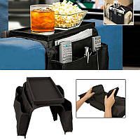 Органайзер подлокотник для дивана или кресла Arm Rest Organizer, Качество