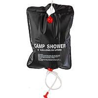 Походной и дачный душ Camp Shower 20 л., Качество