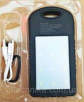 Портативное зарядное устройство Solar Charger Power Bank 20000mAh + LED фонарь f