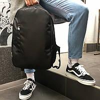 Рюкзак Punch - Buzz, Black