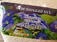 Подушка натуральный лен подушка стеганая льняная наполнитель лен 50х70 см., фото 1