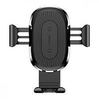 Автодержатель с Беспроводной Зарядкой Baseus Gravity Car Mount (Air Outlet Version) 1.67A 10W black