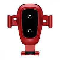 Автодержатель с Беспроводной Зарядкой Baseus Metal Gravity Car Mount (Air Outlet Version) 1.7A QC3.0 red