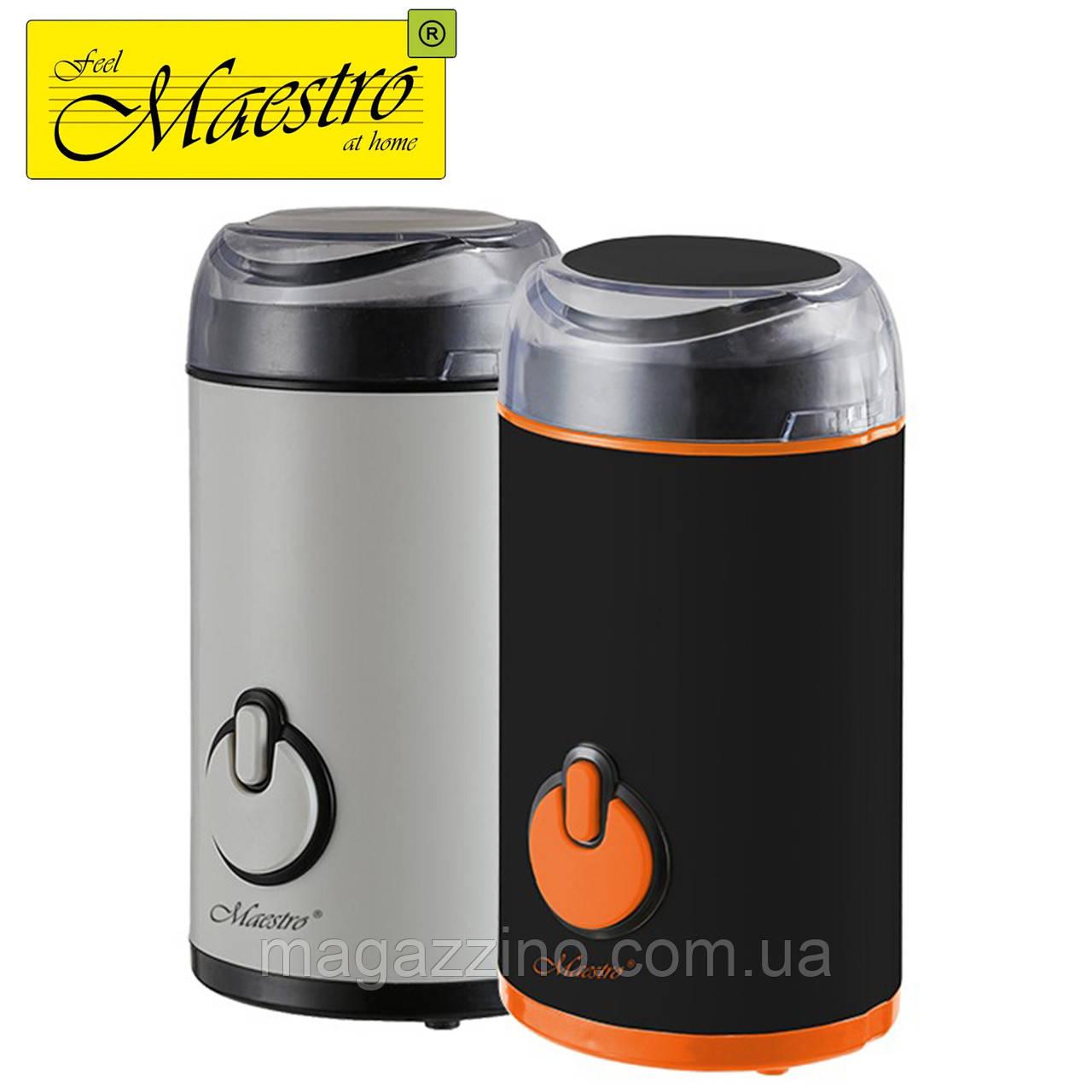Кофемолка Maestro MR-452, 180 Вт. Объем 50 г.