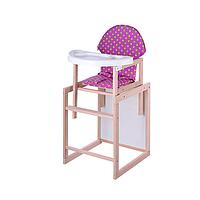 Детский стульчик для кормления Bambi М V-102-4 Малиновый intМ V-102-4, КОД: 123812
