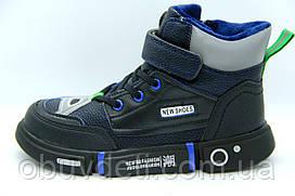 Ботинки деми clibee для мальчиков р.28 - стелька внутри 17,3 см