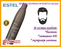 Шампунь активизирующий рост волос для мужчин Estel Curex Gentleman Эстель Курекс 300 мл