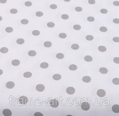 Хлопковая ткань (бязь) 160см №519 Серый горошек на белом фоне