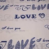 Хлопковая ткань (бязь Gold) 220см Love белая