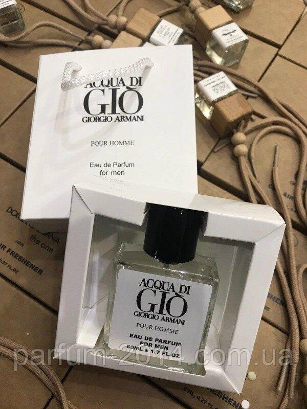 Мини парфюм Giorgio Armani Acqua di Gio pour homme в подарочной упаковке 50 ml NEW (реплика)