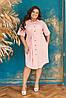Оригинальное летнее платье-рубашка со вставками кружева и пояском, батал и супер батал большие размеры, фото 7
