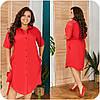 Оригинальное летнее платье-рубашка со вставками кружева и пояском, батал и супер батал большие размеры, фото 2