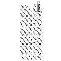 Защитное стекло-пленка BLADE Huawei P20 Lite