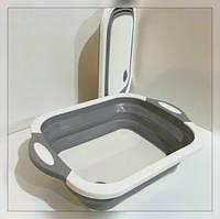 Доска-миска разделочная складная для мытья и резки овощей, универсальная доска трансформер 3 в 1 с дуршлагом