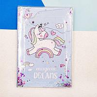 Блокнот with Sparkles and Water Unicorn Enjoy Mini 01