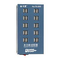 Переходник USB Kaisi 75-20D 20 USB