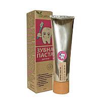 Зубная паста для детей c ароматом клубники