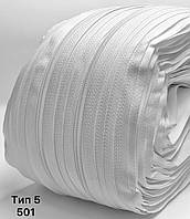 Рулонная спиральная молния тип 5 цвет 501 (белый)
