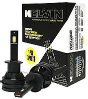 Светодиодные Led Лампы H1 KELVIN MSeries - 8000Lm - 6000K  для головного света - Год гарантии