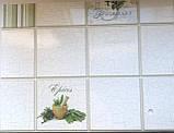 Декоративные Панели ПВХ плитка Розмарин, фото 2