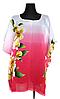 Пляжная шифоновая туника Fashion Альмерия  One Size 95*83 см алый 525 -12