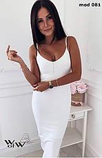 Платье-майка, фото 2