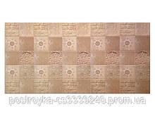 Декоративные Панели ПВХ плитка Майя