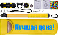 Селфи-монопод Momax Hero Bluetooth KMS6L 70cm \ Yellow