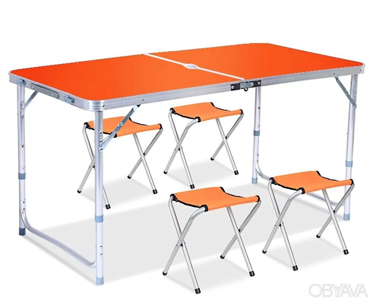 Раскладной стол для отдыха на природе с 4 стульями