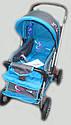 Детская прогулочная коляска Sigma H-538AF голубая, фото 2