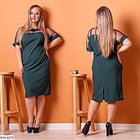 Прямое однотонное платье с  сеткой  Размер: 48-50, 52-54, 56-58, 60-62 Арт:131