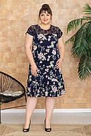 Летнее платье 2020 женское цвет:Темно-синий размер:54-56, 58-60, 62-64, 66-68