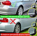 Брызговики MGC BMW 3 E91 универсал 2005-2012 г.в. комплект 4 шт 82160444080, 82160395945, 82160444086, фото 7
