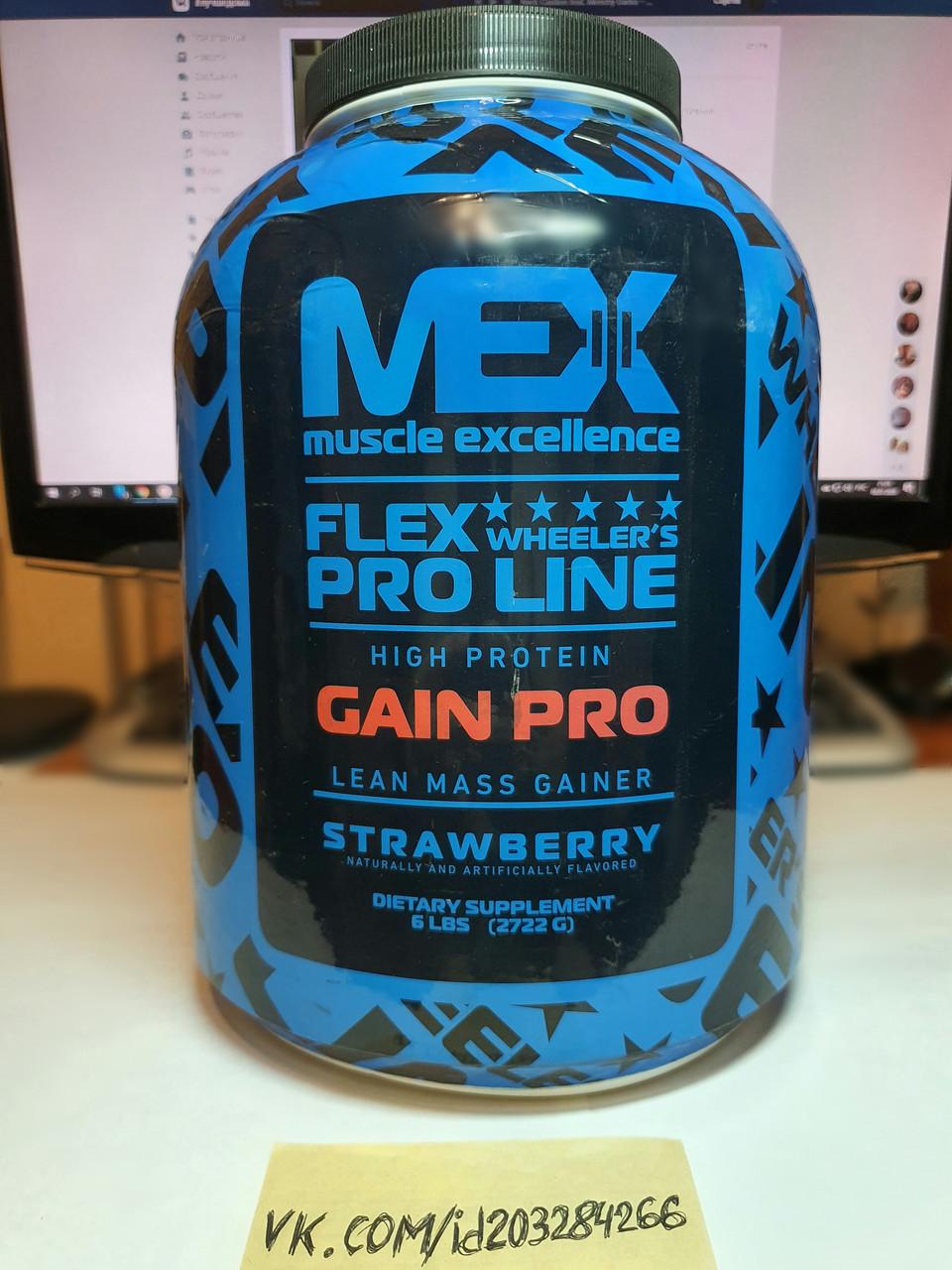 Гейнер Mex Nutrition Gain Pro 2720г