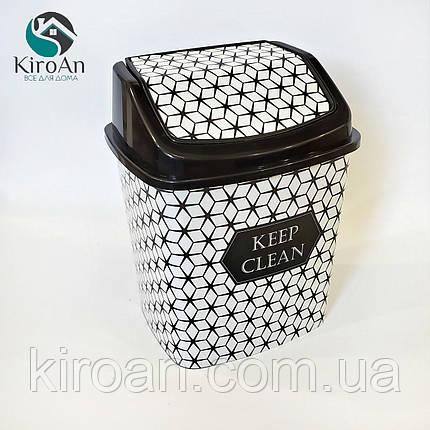 Відро для сміття з кришкою Elif Plastik 5,5 л (колір чорно-білий), фото 2