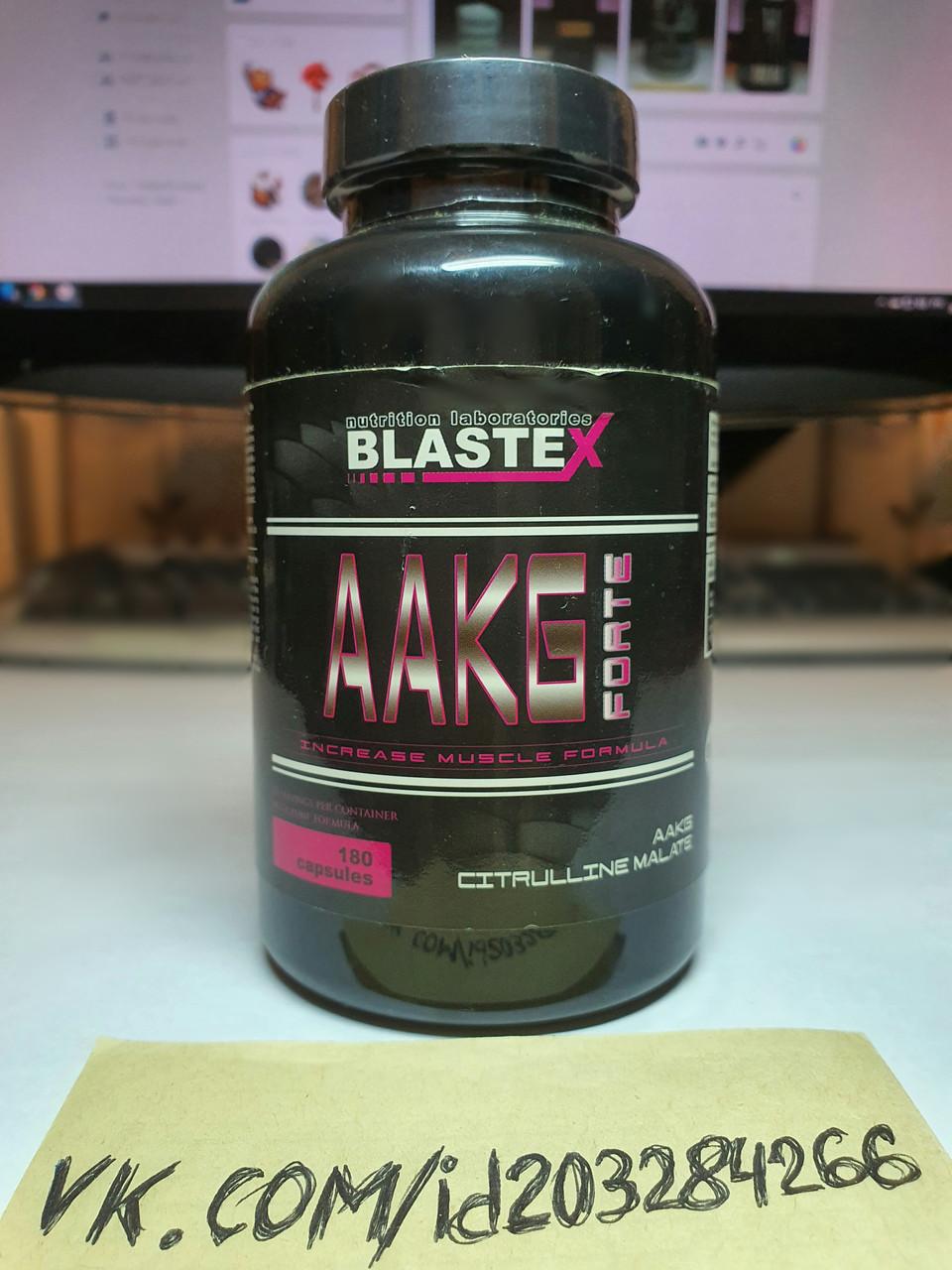 Blastex AAKG Forte 180 капс