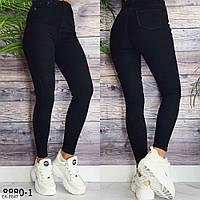 Женские чёрные джинсы с высокой талией