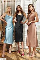 Женское коктейльное платье-комбинация
