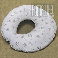 Подушка для кормления кормить новорожденного младенца грудничка малыша грудного ребёнка грудью 4621 Белый А