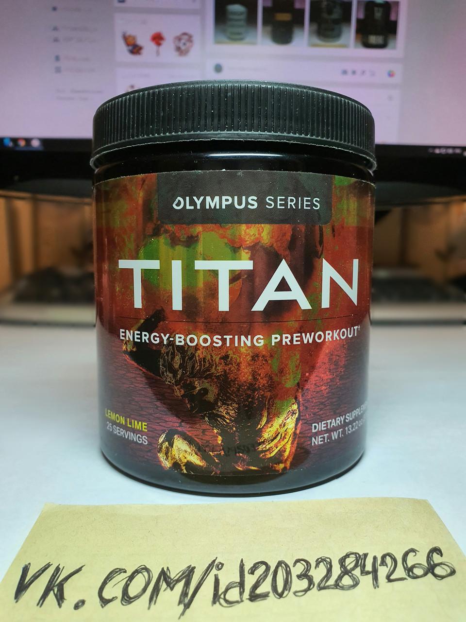 Предтренировочный комплекс Chaos and Pain Olympus Titan 25 порций